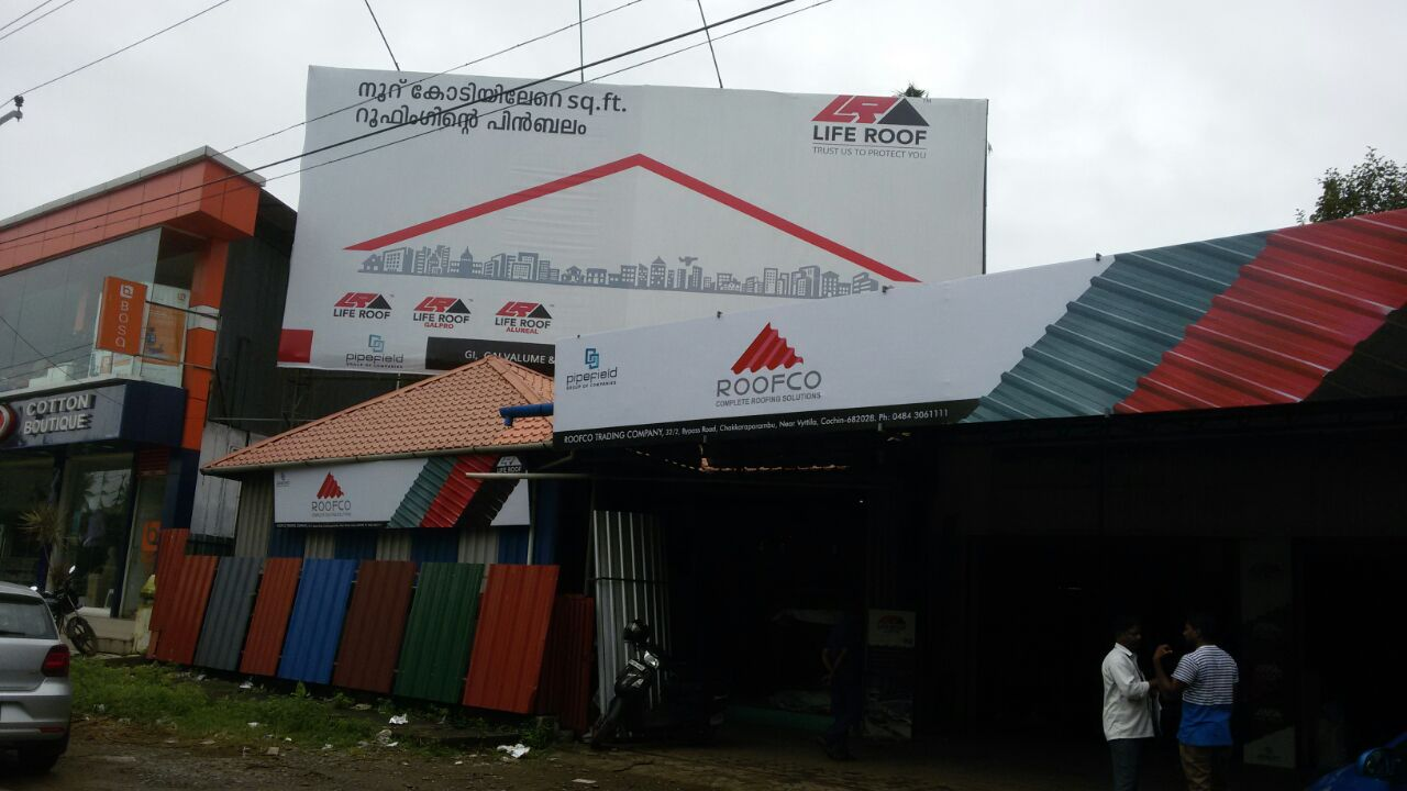 Roofco Trading Co Pvt Ltd Pipefield Group Of Companies